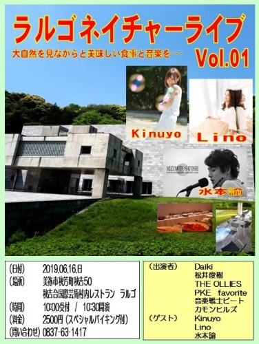 LINE_P20190524_112740114_(1)